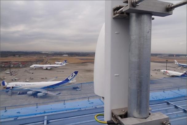Naposledy byl nedávno uveden do provozu systém na letišti Narita