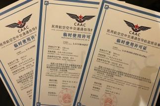ERA jako první zahraniční výrobce může dodávat sledovací systémy do Číny. Má na to speciální certifikáty.