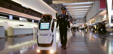 Guard D1 při bezpečnostní obchůzce