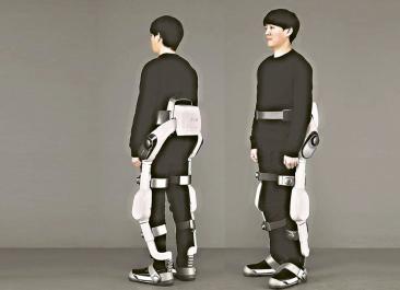Robotický exoskelet japonské společnosti LG
