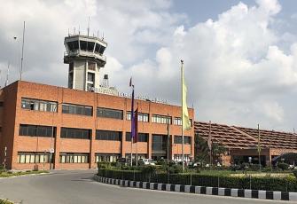 Mezinárodní letiště Tribhuvan