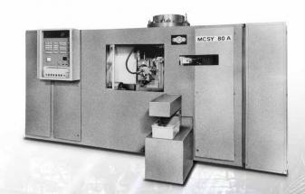 Obráběcí centrum MCSY 80, které Kovosvit MAS představil veřejnosti na počátku 80. let, předběhlo svoji dobu