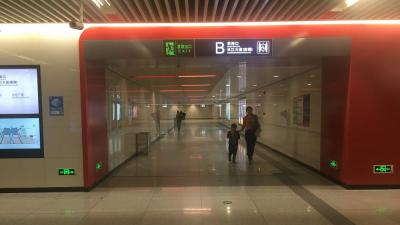 Metro v Š'-ťia-čuangu