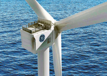 V současné době nejvýkonnější větrná elektrárna General Electric (12,5 MW)