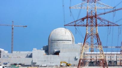 Třetí blok jaderné elektrárny Barakah /Zdroj: ENEC/