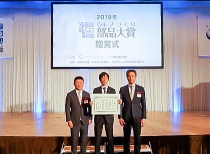 Zleva doprava Kazuo Miyaguchi, ředitel střediska, Středisko lineární techniky, NSK Ltd.; Keitaro Oka, sekretář ředitele, Středisko lineární techniky, NSK Ltd.; a Shigeharu Kobayashi, senior manager, Středisko lineární techniky, NSK Ltd.