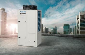 Venkovní bloková chladicí jednotka ECOi-W image