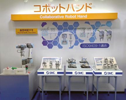 SMC efektory pro kolaborativní roboty