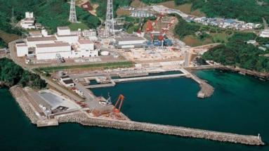 Elekrárna Onagawa (Foto: Kurihalant Co Ltd)