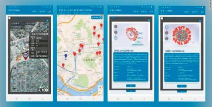 Corona 100m – aplikace pro koronaviry dostupná v Jižní Koreji
