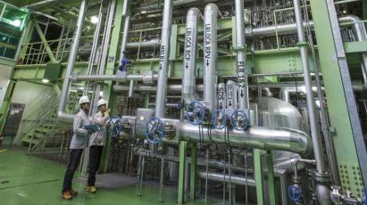 ATLAS (Advanced Thermal-Hydraulic Test Loop for Accident Simulation, tj. Pokročilý termohydraulický zkušební okruh pro simulaci havárií)