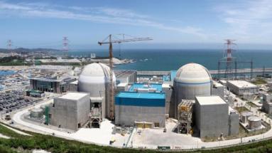 Jaderná elektrárna Shin Kori