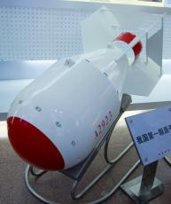 Čínská nukleární bomba