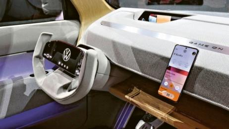 Koncept vozu Volkswagen Life na IAA 2021