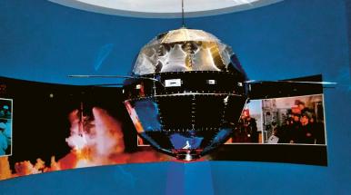 První čínský satelit Dong Fang Hong 1 neboli Východ je rudý /Foto: Wikipedie/